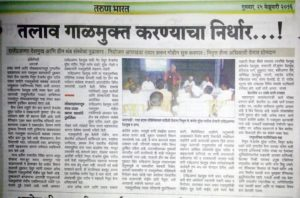 014-tarun-bharat-news