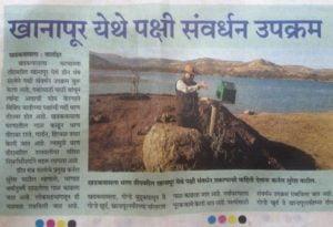 017-khanapur-news