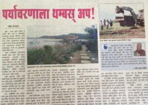 08-pudhari-news